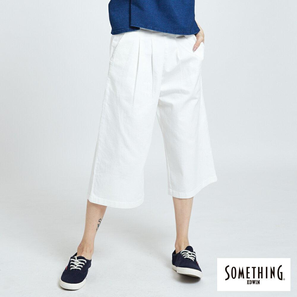 新品↘SOMETHING 基本打摺挺版 七分休閒寬褲-女款 白色 WIDE LEG CULOTTES CASUAL PANTS 0