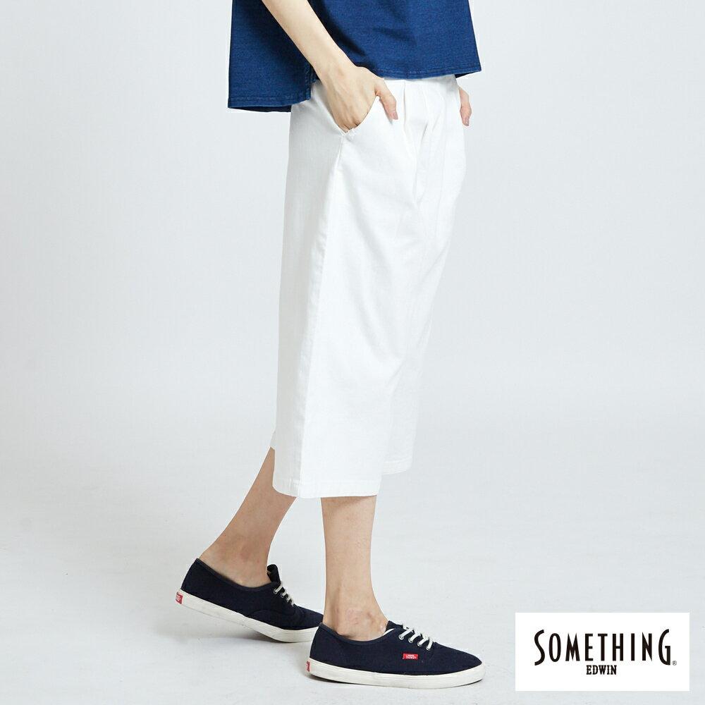 新品↘SOMETHING 基本打摺挺版 七分休閒寬褲-女款 白色 WIDE LEG CULOTTES CASUAL PANTS 3
