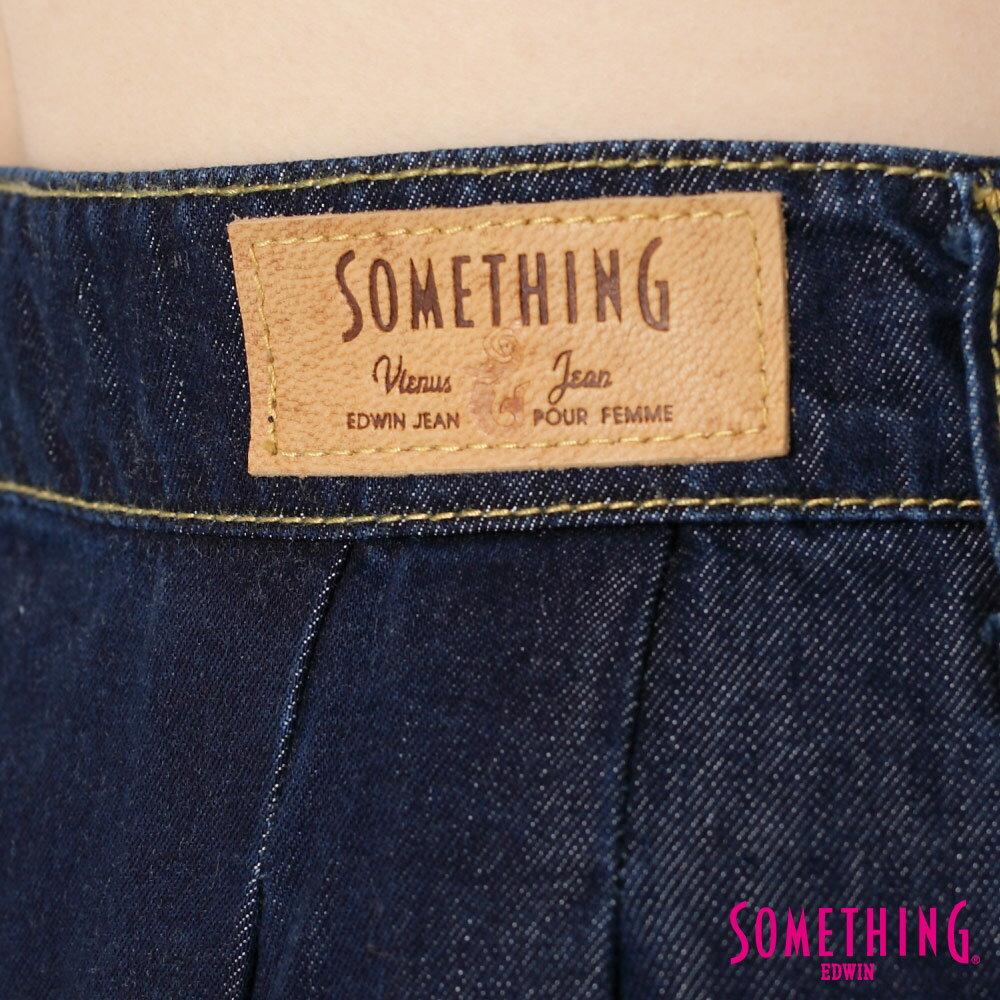 SOMETHING VIENUS 天絲Ⓡ混紡 牛仔長圓裙-女款 原藍色 9