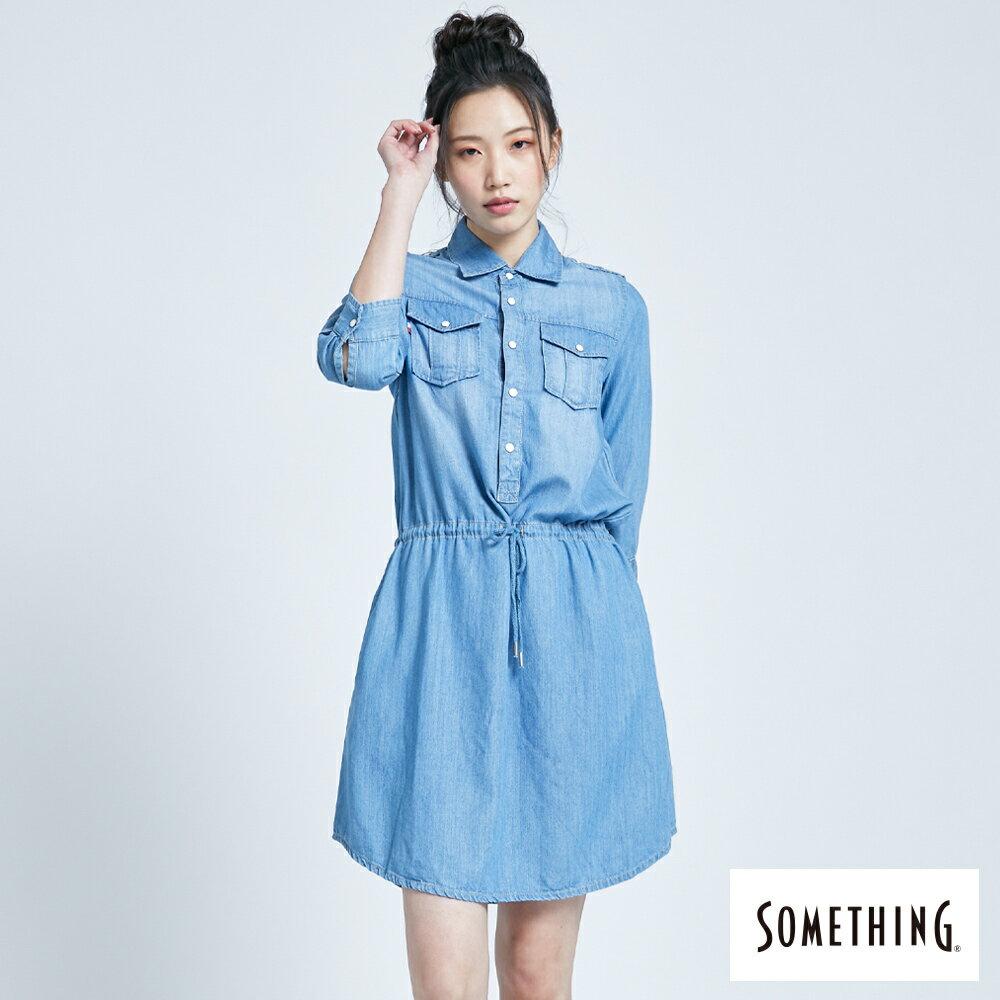 新品↘SOMETHING 休閒抽繩 牛仔連身裙-女款 漂淺藍 0