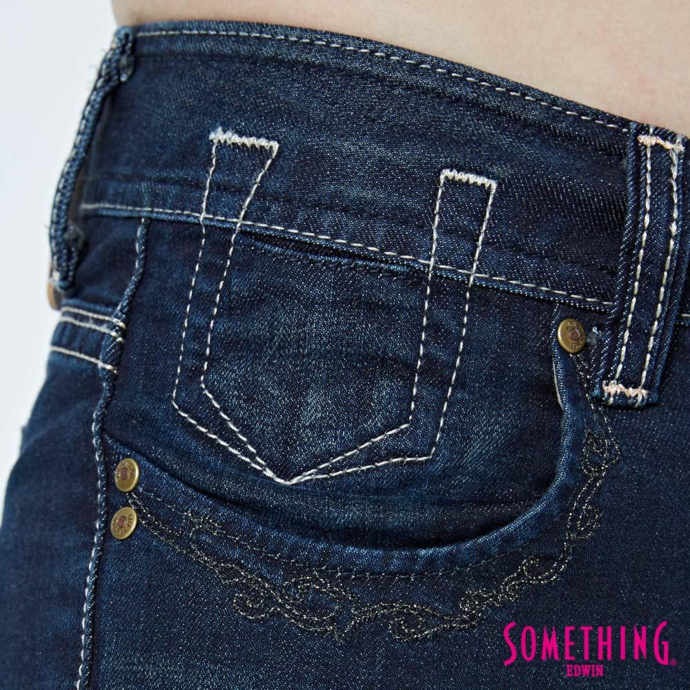 SOMETHING CELEB 亮片袋花 窄直筒牛仔褲-女款 原藍磨 SILM 8