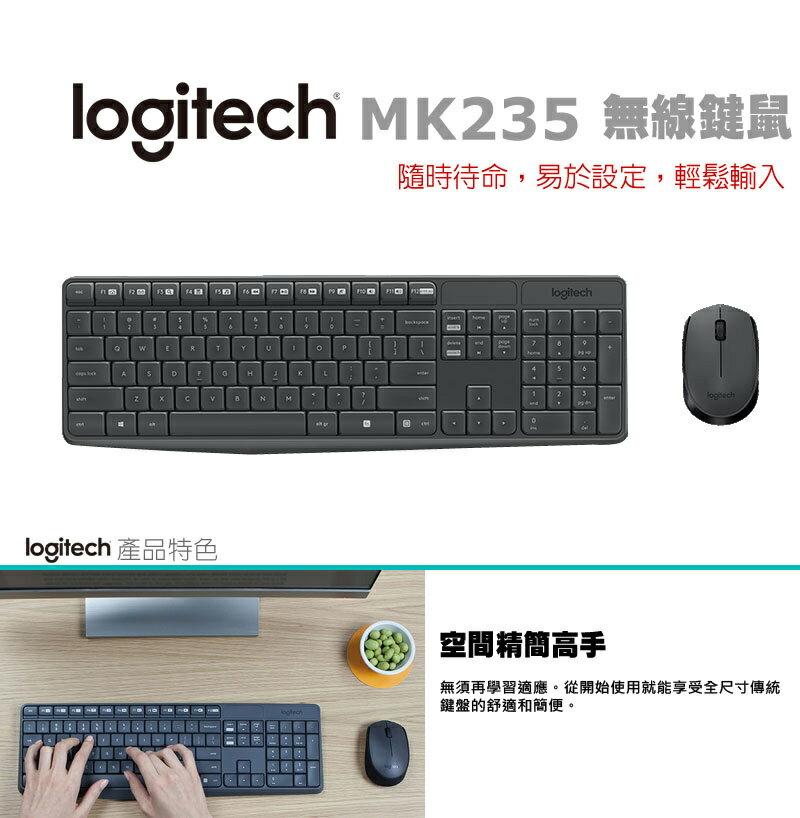 Logitech 羅技 MK235 無線滑鼠鍵盤組 光學追蹤定位技術