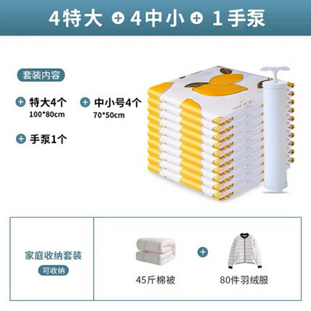 真空壓縮袋 抽真空壓縮袋收納袋子整理被子衣物神器衣服家用打包加厚收縮空氣【全館82折】