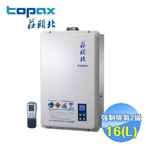<br/><br/>  莊頭北 16公升強制排氣無線遙控數位恆溫熱水器 TH-8165FE<br/><br/>