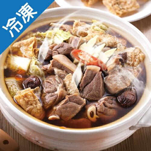 饗城紅燒羊肉爐1200g【愛買冷凍】