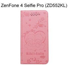 雙子星壓紋皮套[粉]ASUSZenFone4SelfiePro(ZD552KL)5.5吋【三麗鷗正版授權】