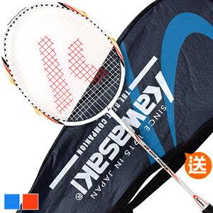 【KAWASAKI】KBC1000碳羽球拍(送球拍袋)含線拍穿線拍.碳纖維鋁合金羽毛球拍.羽球拍套.男女運動用品健身器材.專賣店推薦哪裡買另售羽球網架P046-KBC1000