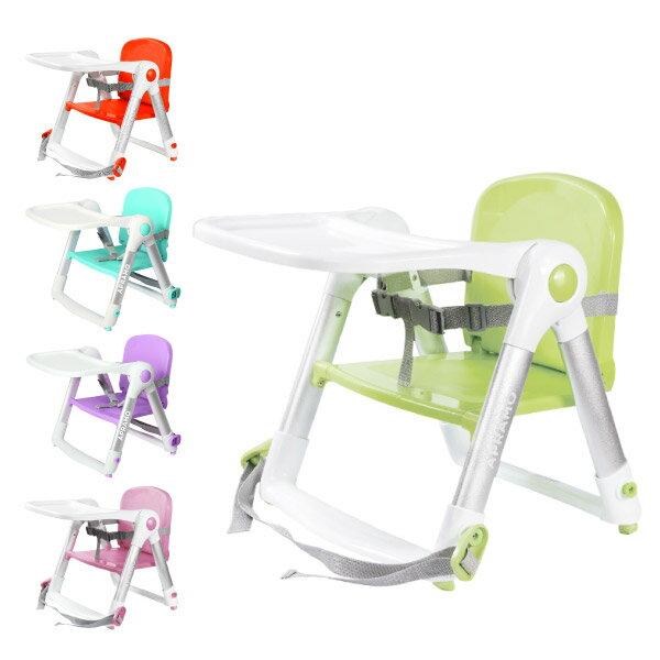 【領卷折200-贈椅墊+收納袋+企鵝水杯+防調帶】APRAMO FLIPPA摺疊式兒童餐椅(6色)原QTI 1