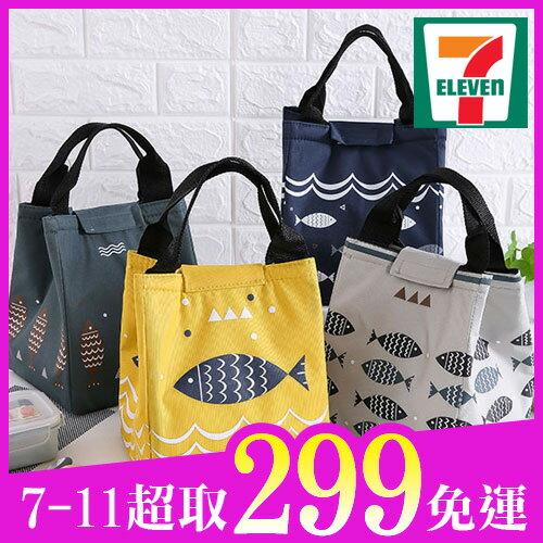 【7-11超取299免運】日本可愛卡通牛津布加厚錫箔保溫袋飯盒袋便當包手提包便當袋手提袋