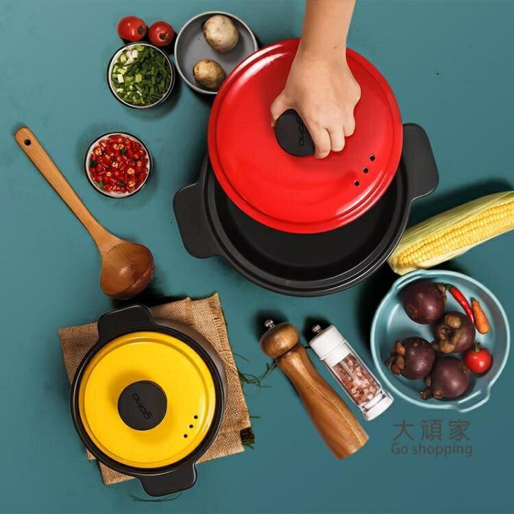 湯鍋 砂鍋燉鍋家用燃氣煲湯鍋陶瓷鍋沙鍋燉湯小砂鍋石鍋瓦罐煨湯鍋