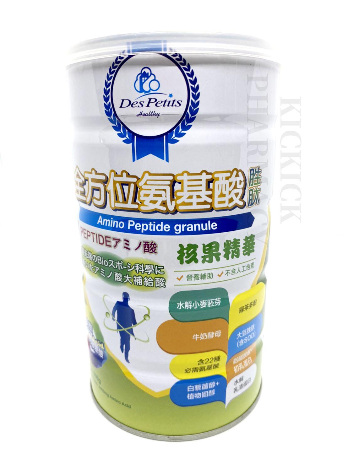 【買五送一】徳氏 濡洱沐康全方位胺基酸胜肽奶粉 Amino Acid 600g/罐 (核果精華口味)029399