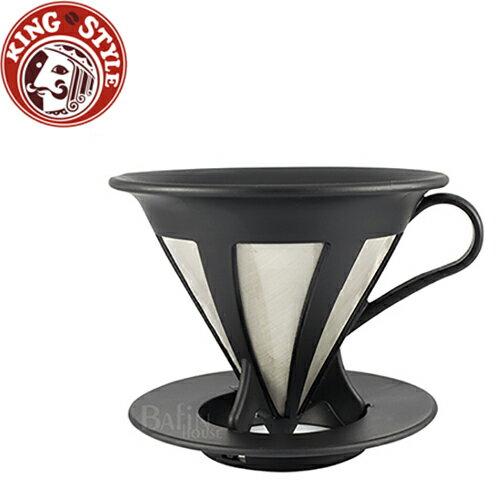 金時代書香咖啡 HARIO V60 不鏽鋼免紙濾杯 1~4杯(CFOD-02B)
