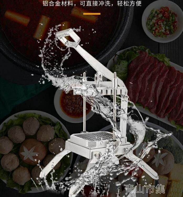 手動切片機廠貨新款商用多功能切菜機切菜器手動不銹鋼