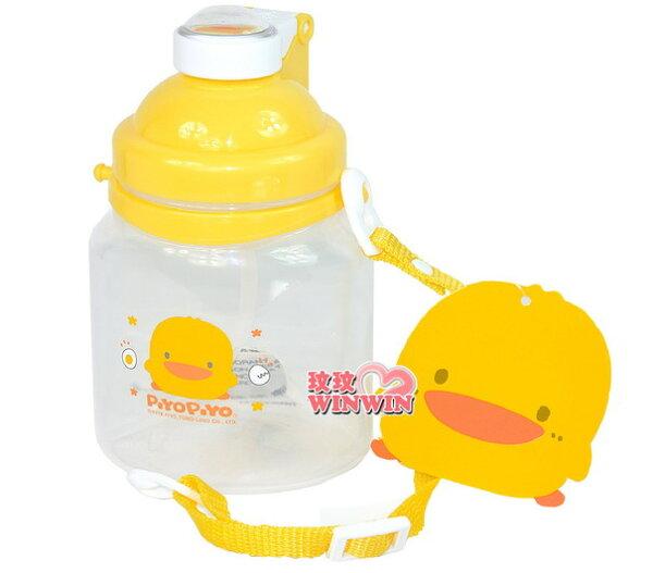 玟玟 (WINWIN) 婦嬰用品百貨名店:黃色小鴨GT-83496彈跳水壺550ML,彈跳上蓋,輕鬆按壓,自動彈起,使用方便