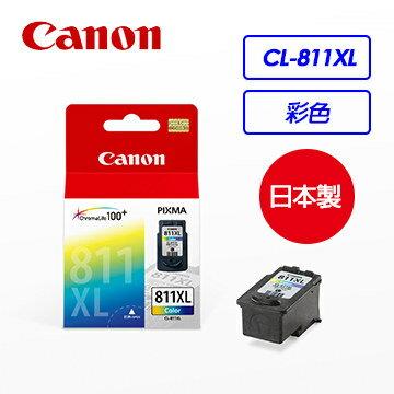 CanonCL-811XL彩色墨匣XL含噴頭原廠墨水匣【迪特軍】