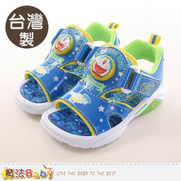 男童鞋 台灣製哆啦A夢正版閃燈運動涼鞋 魔法Baby~sa70606