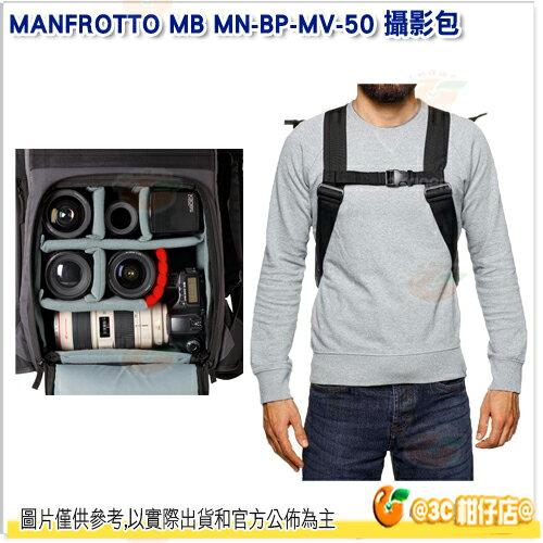 附雨衣 Manfrotto MB MN-BP-MV-50 曼哈頓 雙肩後背相機包 正成公司貨 相機包 攝影包 1