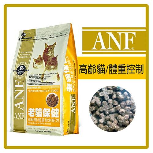 【力奇】ANF愛恩富老貓/減.肥貓飼料-1.5KG-370元 >可超取(A072D01)