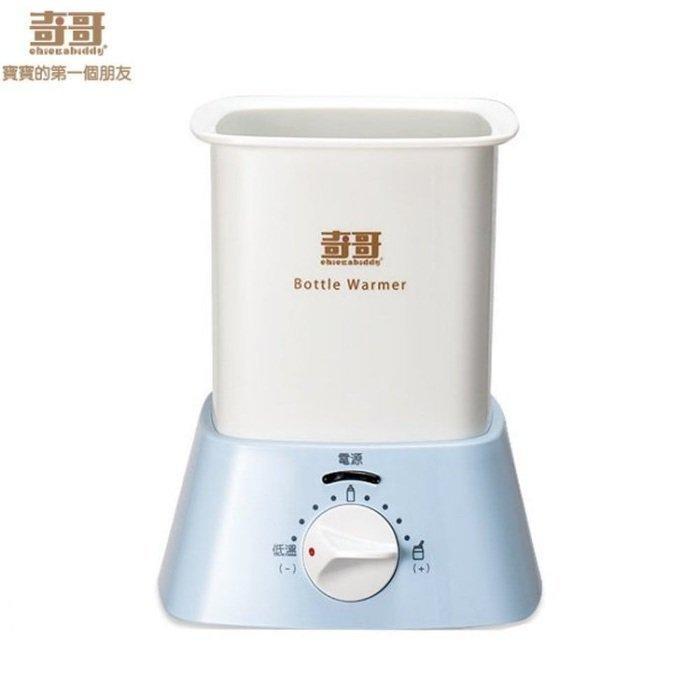 *美馨兒*奇哥- 溫奶器/嬰兒奶瓶/食物加熱器 690元