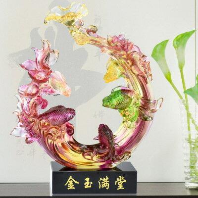 美琪 (高當擺飾)古法琉璃擺件金玉滿堂 年年有餘預購7天+現貨