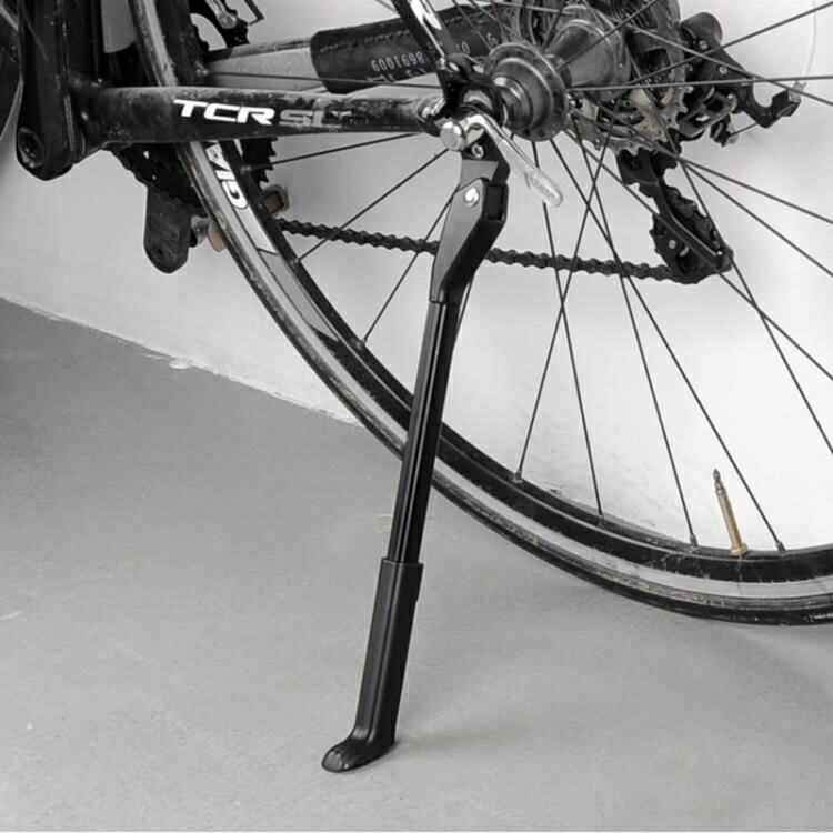 公路車快拆碳纖維自行車腳撐山地車后邊支撐折疊停車架單車配件