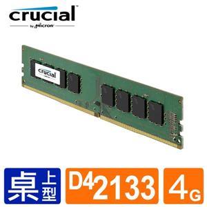 美光 Crucial DDR4 2133/4G RAM