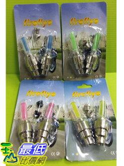 [玉山最低比價網] LED 震動式 感應氣嘴燈 車輪燈 LED燈 警示燈 輪胎燈 顏色隨機 (二入) ( Y70) dd