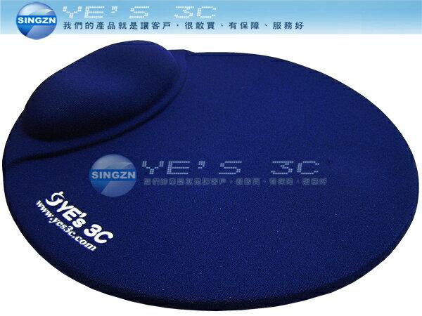 ~YEs 3C~ YES3C 大圓矽膠鼠墊 矽膠護腕鼠墊 滑鼠墊  made in tai