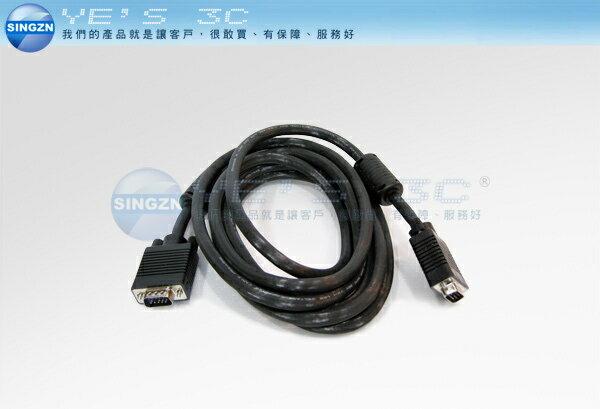 ~YEs 3C~ VGA 螢幕 D~SUB線 15PIN 公對公 3米 3公尺 yes3c
