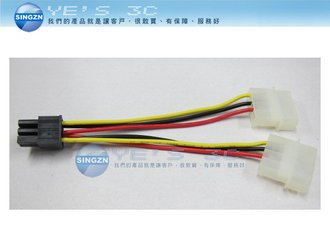 「YEs 3C」大 4PIN 轉 6PIN PCI-E 顯示卡電源轉接線/4P 轉 6P 顯卡電源線