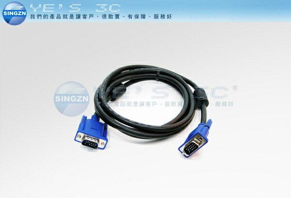 ~YEs 3C~ VGA 螢幕 D~SUB線 15PIN 公對公 1.5米 1.5公尺 y