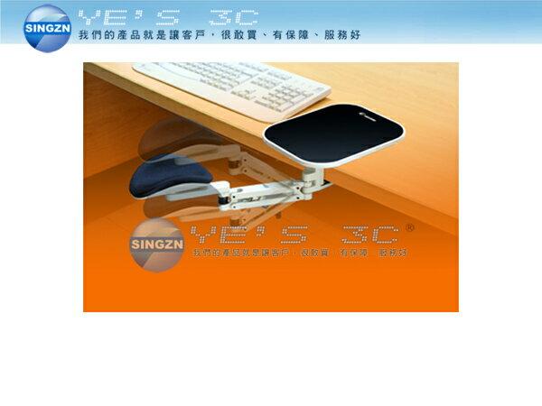 「YEs 3C」全新 Arm-Stand Set 得力助手 第二代手臂支撐架 (白色烤漆+滑鼠墊+PK布面手肘墊) 含稅 免運 yes3c