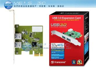「YEs 3C」全新 TRANSCEND 創見 USB3.0 USB 3.0 PCI-E 擴充卡 TS-PDU3 USB2.0 升級為 USB3.0 含稅 免運 yes3c