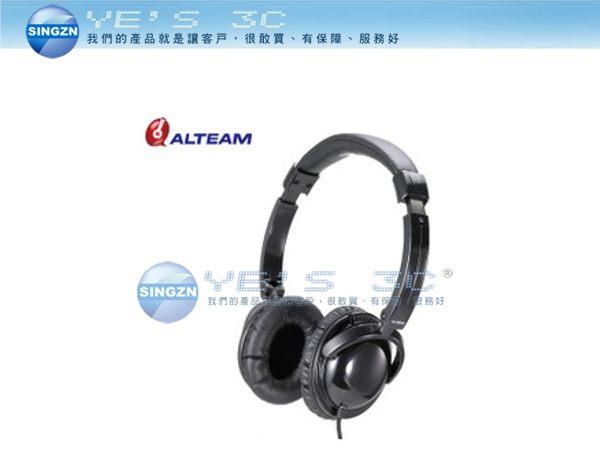 「YEs 3C」ALTEAM 我聽 亞立田 AH-356 全罩耳機 重低音頭戴式耳機 黑 含稅 免運 yes3c 1ne