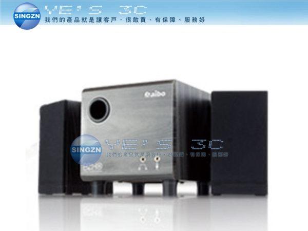 「YEs 3C」全新 AIBO 立嵐 LY-ENLA388 S388 三件式 2.1聲道 USB多媒體喇叭 有發票  yes3c