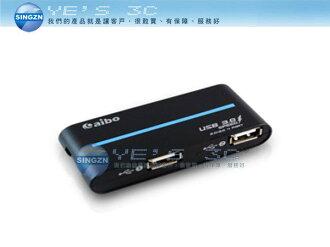 「YEs 3C」全新 AIBO 鈞嵐 H34 USB3.0+USB2.0 HUB集線器 USB 3.0 指示燈 TT-HUB-H34 含稅 yes3c