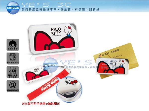 「YEs 3C」Hello Kitty ICCARD-KT03 迷你ATM晶片讀卡機-蝴蝶結經典款 三麗鷗獨家授權 有發票 yes3c