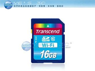 「YEs 3C」全新 TRANSCEND 創見 SDHC Wi-Fi WIFI SD 16GB 16G CLASS 10 Class10 CL10 記憶卡 含稅 免運 (TS16GWSDHC10)