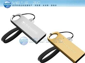 「YEs 3C」全新 Transcend 創見 JF520 JetFlash520 16G 16GB 銀色/金色 隨身碟 隨插即用 有發票 免運 yes3c