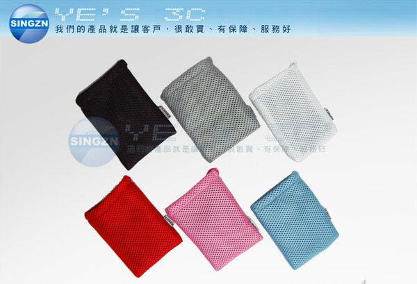 「YEs 3C」相機 手機 MP3 MP4 適用 保護套 束口袋 防震有彈性 超值特價 多色可選  yes3c