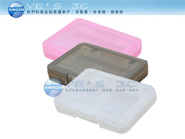 「YEs 3C」全新 VX01 簡易型記憶卡盒(SDx4) 藍/粉紅/黑 輕巧方便