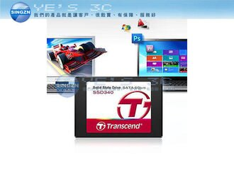 「YEs 3C」TRANSCEND 創見 SSD 340 SSD340 128G 128GB 固態硬碟 2.5吋 SATA III 免運 5ne