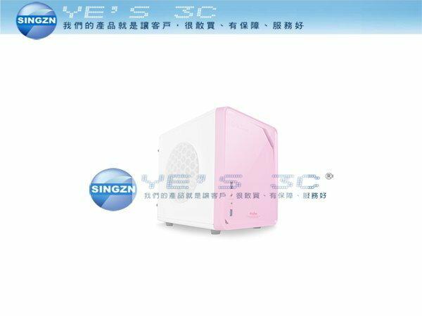 「YEs 3C」AIBO 立嵐CASE-0239 微笑機 MICRO(含8*8FAN*1) 免運 粉紅色 yes3c 4ne