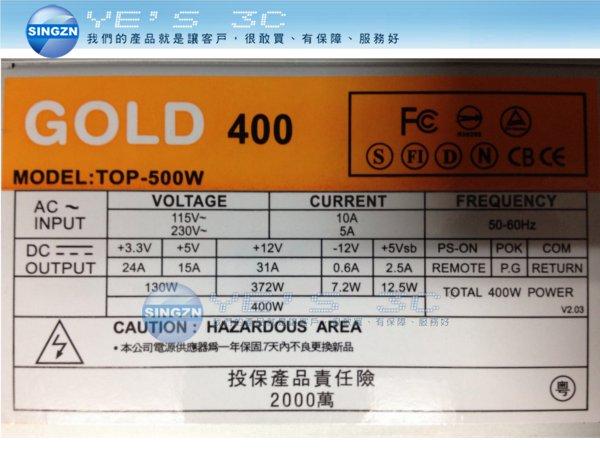 ~YEs 3C~ GOLD KY~500ATX 400W 超靜音12cm大風扇 20 4P