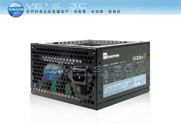 「YEs 3C」Seventeam 七盟 500W 電源供應器 80PLUS 銅牌 低噪音 ST-500PAT