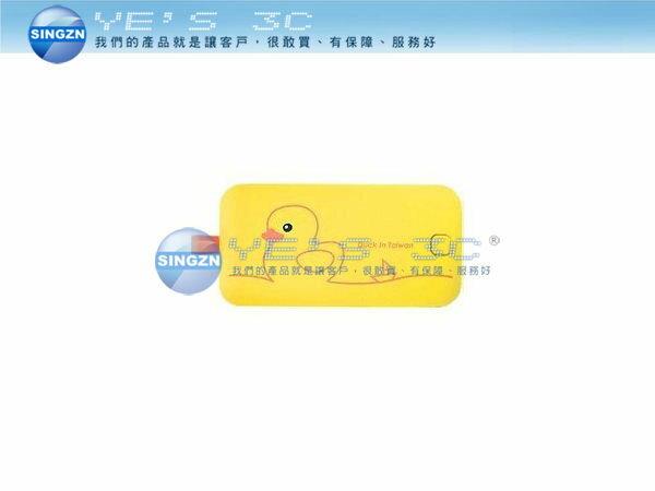 「YEs 3C」全新PQI 勁永 i-Power 3300mAh 黃色小鴨 行動電源 特仕版 免運 yes3c 8ne