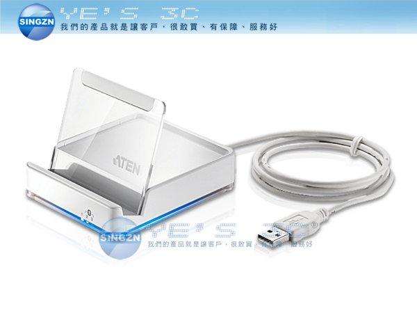 「YEs 3C」ATEN CS533 Tap USB轉藍 USB轉藍芽鍵盤滑鼠切換器 Bluetooth KM切換器 有發票 免運 yes3c