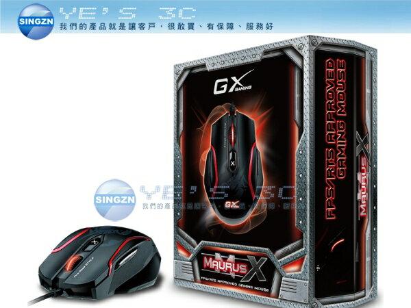 「YEs 3C」全新 Genius 昆盈 Maurus X 霸王黃金蠍 FPS 專業遊戲滑鼠 光學滑鼠 有發票 免運 11ne