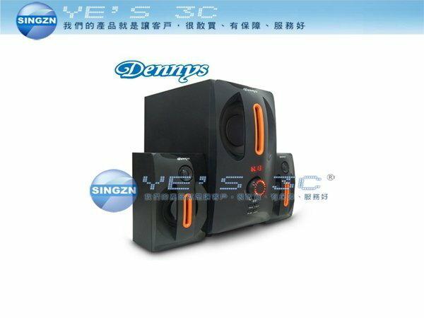 「YEs 3C」Dennys 2.1CH 藍芽多媒體音響 PYC827-MF36 免運 yes3c 4ne