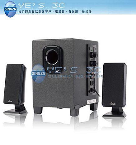 ~YEs 3C~Hawk 浩客 S811 2.1 聲道 戰鼓多媒體喇叭 3.5mm外接音源